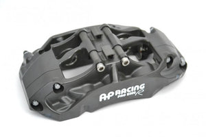 Essex/AP Racing McLaren AP Radical Front Iron Rotor Conversion Kit