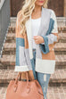 Venidress Trendy Color-lump Patchwork Long Cardigan
