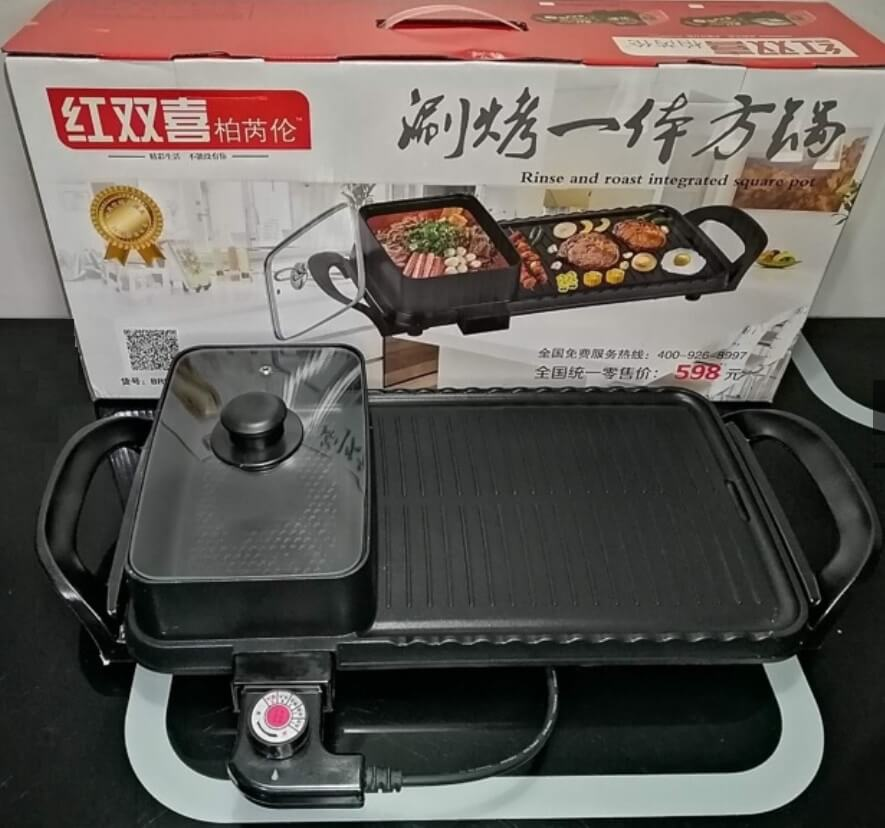 Electric BBQ Grill Pan and  Hot Pot