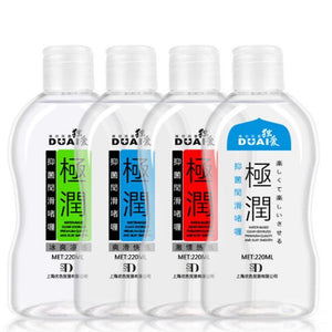 220ml Bright Sexual Massage Oil Anal Water Based Lubricants-ZhenDuo Sex Shop