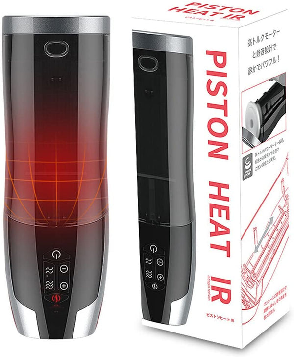 Rends Piston Heat IR Automatic Stretching Masturbator-ZhenDuo Sex Shop