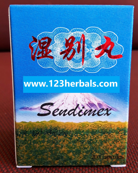 SENDIMEX (gout joint supplements Mild Strength)