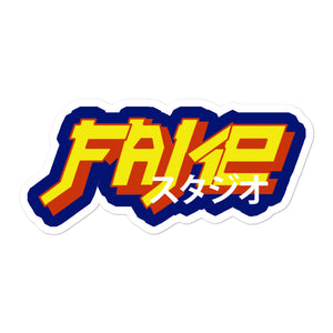 Retro FAKE Sticker