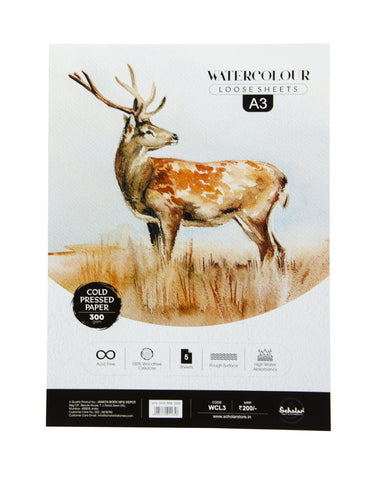 A3 Watercolour Cold Pressed Loose Sheets - 300 Gsm (WCL3)