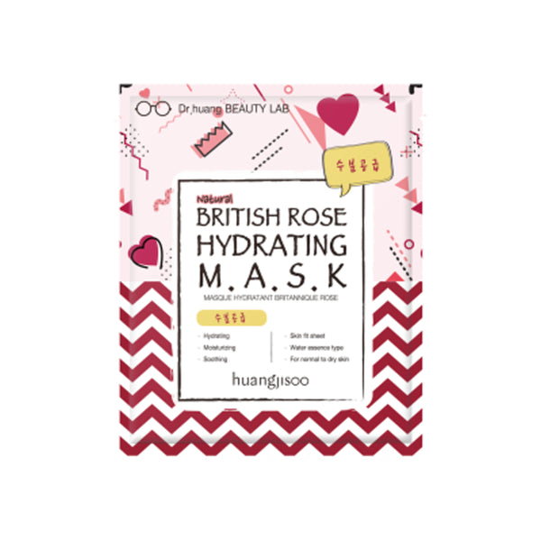 British Rose hydrating sheet mask