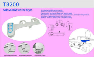 Non-Electric Bathroom Toilet Seat Bidet Spray Nozzle