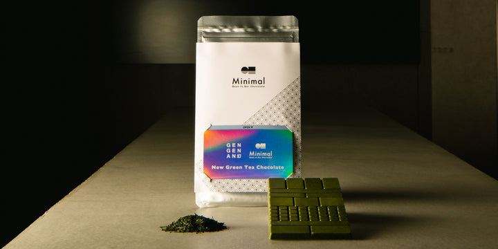 GEN GEN AN幻 × Minimal -Bean to Bar Chocolate-(ミニマル)「至高の緑茶貯古齢糖 / New Green Tea Chocolate 」