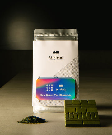 [GEN GEN AN幻 × Minimal] New Green Tea Chocolate [2月2日販売開始]