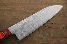Shigeki Tanaka VG10 17 Layer Damascus 165mm Santoku Knife - The Sharp Chef - The Best Authentic Japanese Chefs Knives in the UK from Iseya, Shigekis Tanaka and Sakai Takayuki, sharpening rods, whetstones, stones, saya sheath, handmade traditional blacksmith bladesmith steel damascus vg10 quality sharp chef knife kitchen layer hammered mirrored western handle aus-10 molybdenum