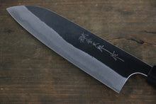 Yoshimi Kato Blue Super Kurouchi Santoku 165mm Knife with Honduras Rosewood Handle - The Sharp Chef - The Best Authentic Japanese Chefs Knives in the UK from Iseya, Shigekis Tanaka and Sakai Takayuki, sharpening rods, whetstones, stones, saya sheath, handmade traditional blacksmith bladesmith steel damascus vg10 quality sharp chef knife kitchen layer hammered mirrored western handle aus-10 molybdenum