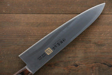 Iseya Molybdenum Steel 180mm Gyuto Knife with Mahogany Handle - The Sharp Chef - The Best Authentic Japanese Chefs Knives in the UK from Iseya, Shigekis Tanaka and Sakai Takayuki, sharpening rods, whetstones, stones, saya sheath, handmade traditional blacksmith bladesmith steel damascus vg10 quality sharp chef knife kitchen layer hammered mirrored western handle aus-10 molybdenum