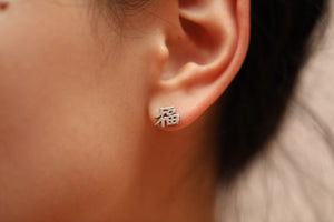 Fuku (Luck) Earrings