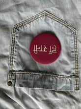 Pin-Back Buttons : Haan Rani