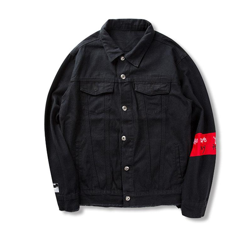 """GOOD VS EVIL"" DENIM JACKET - BLACK"