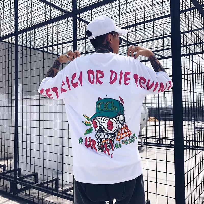 Get Rich or Die Trying T-Shirt - White