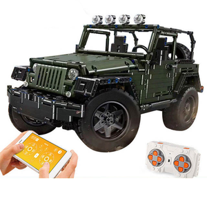 New: Remote Controlled Jurassic 4x4 2048pcs