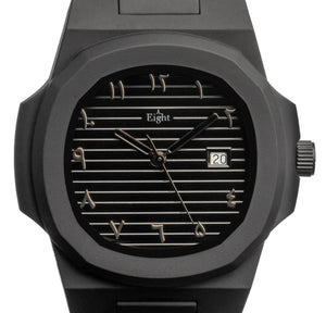 Arabic-Hindu Black Eight Watch