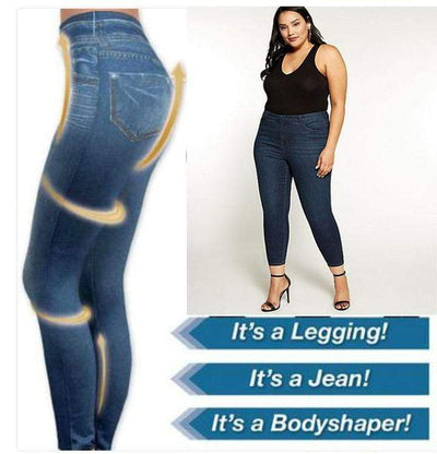 StructuredShop Jeggings - SUPER COMFORTABLE JEAN LEGGINGS (D1)