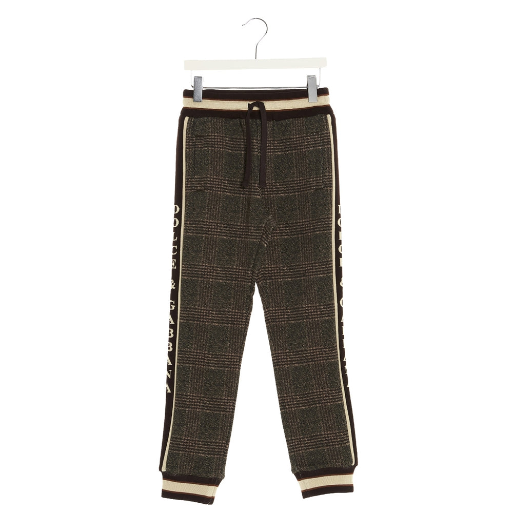 Brown Cotton Joggers