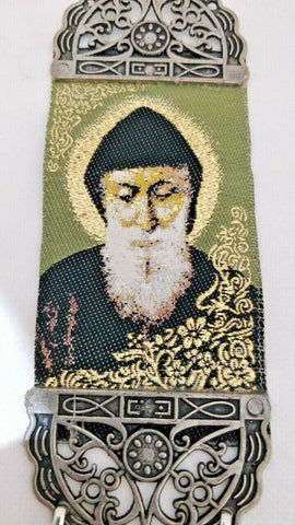 St Charbel Fabric Cloth Icon Banner Textile Art with 3 Crosses /  Wall or Car Hanging.