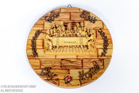Olive Wood Last Supper Plaque/www.tbng.co.uk