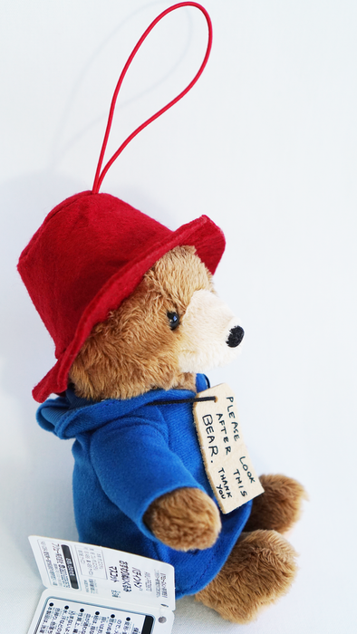 Paddington Bear - Sitting Position - Plush Key Chain