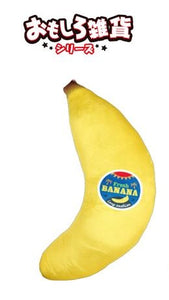 Funny Goods Extra Soft HUGE Banana  Pillow
