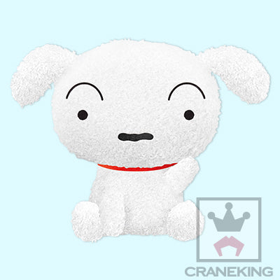 Crayon Shin Chan - Shiro Big Plush