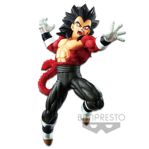 Super Dragon Ball Heroes 9th Anniversary Super Saiyan 4 Vegeta:Xeno Figure