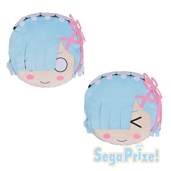 ReZero Starting Life in Another World - Rem Face Big Plush Cushion