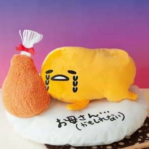 Gudetama Gift Mother BIG  Plush