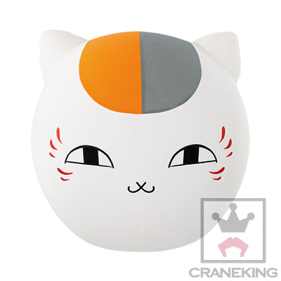 Natsume's Book of Friends Nyanko-sensei Big Face Inflatable Cushion
