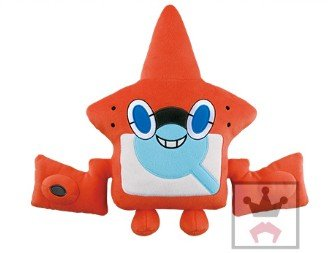 Banpresto Pocket Monsters Sun & Moon Big Stuffed Rotom Picture Book Plush