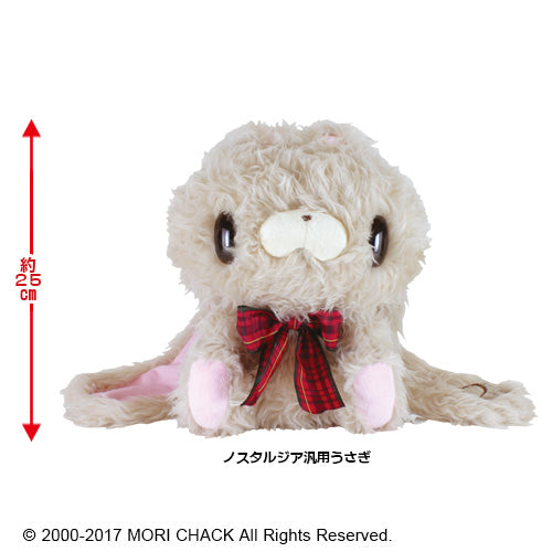 Chax-GP - General Purpose - Nostalgia Rabbit Plush