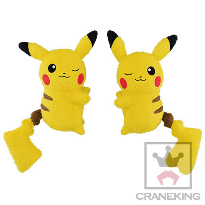 Pokemon Sun & Moon - Relaxing Time Big Plush - Pikachu (male) & Pikachu (female)