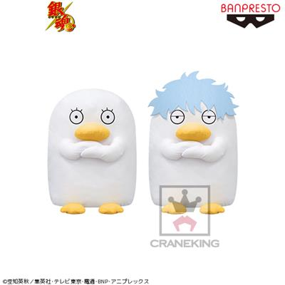Gintama Elizabeth Super Large  Plush Vol.3