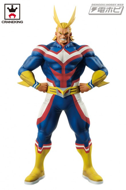 My Hero Academia Age of Heroes Premium Figure - All Might