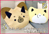 Tarushiba  Jumbo Soft Face Cushion Vol.2