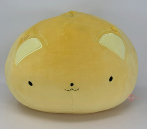 Cardcaptor Sakura Warm Meat Bun Kero-Chan Big Plush