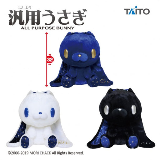 Chax GP - All Purpose Bunny - Starry Edition 2 Large  Plush (set/3)