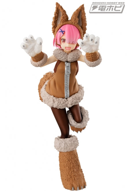Re:ZERO Starting Life In Another World SSS Fairytale Series Premium Figure RAM- The Wolf and The Seven Young Goats