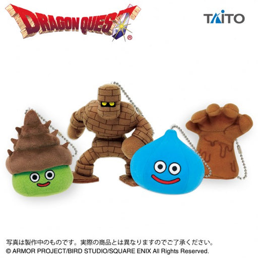 Dragon Quest AM Golem Appearance soft fluffy Keychain Plush  (set/4)