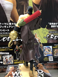 One Piece: Treasure Cruise World Journey Vol. 3 -Crocodile- Premium Figure