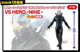 My Hero Academia The Movie Heroes: Rising vs Hero Premium Figure - Nine