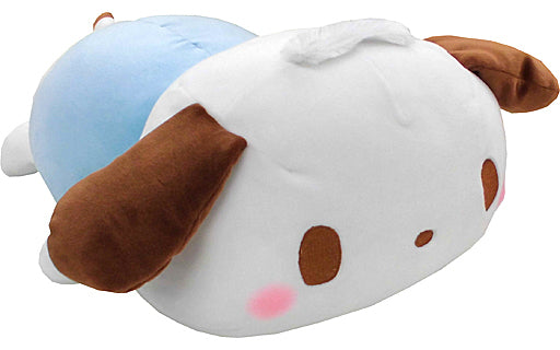 Cinnamoroll Preciality Yurukawa design Large  Plush Pillow - Pochacco