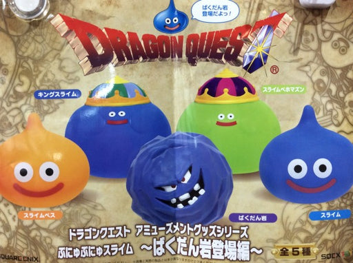 Dragon Quest AM  Squishy Slime Collection (set/5)