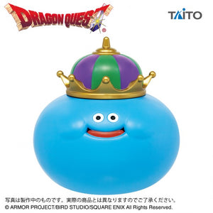 Dragon Quest AM King Slim  Large Premium Figure