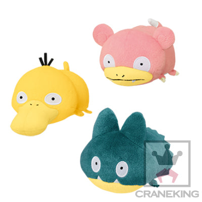Pokemon Slowpoke, Psyduck, and Munchlax Plush