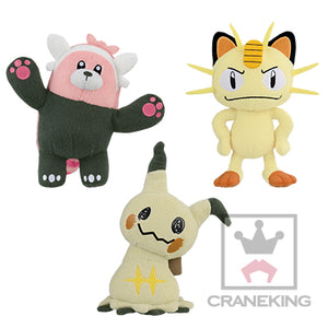 Pokemon Meowth, Bewear, and Mimikyu Plush