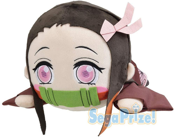 Demon Slayer: Kimetsu no Yaiba: Nezuko Kamado Mega Jumbo Nesoberi Stuffed Plush